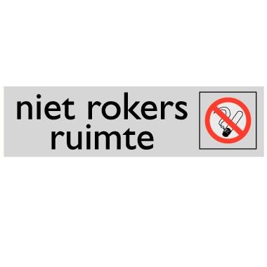 Infoplaatje Niet rokers ruimte